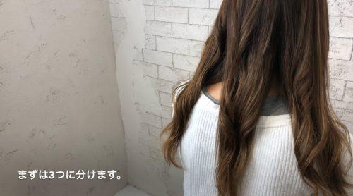 三つ編みヘアアレンジ